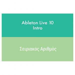 Ableton Live 10 Intro (Serial Only)