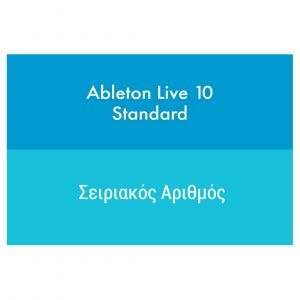 Ableton Live 10 Standard EDU (Serial Only)