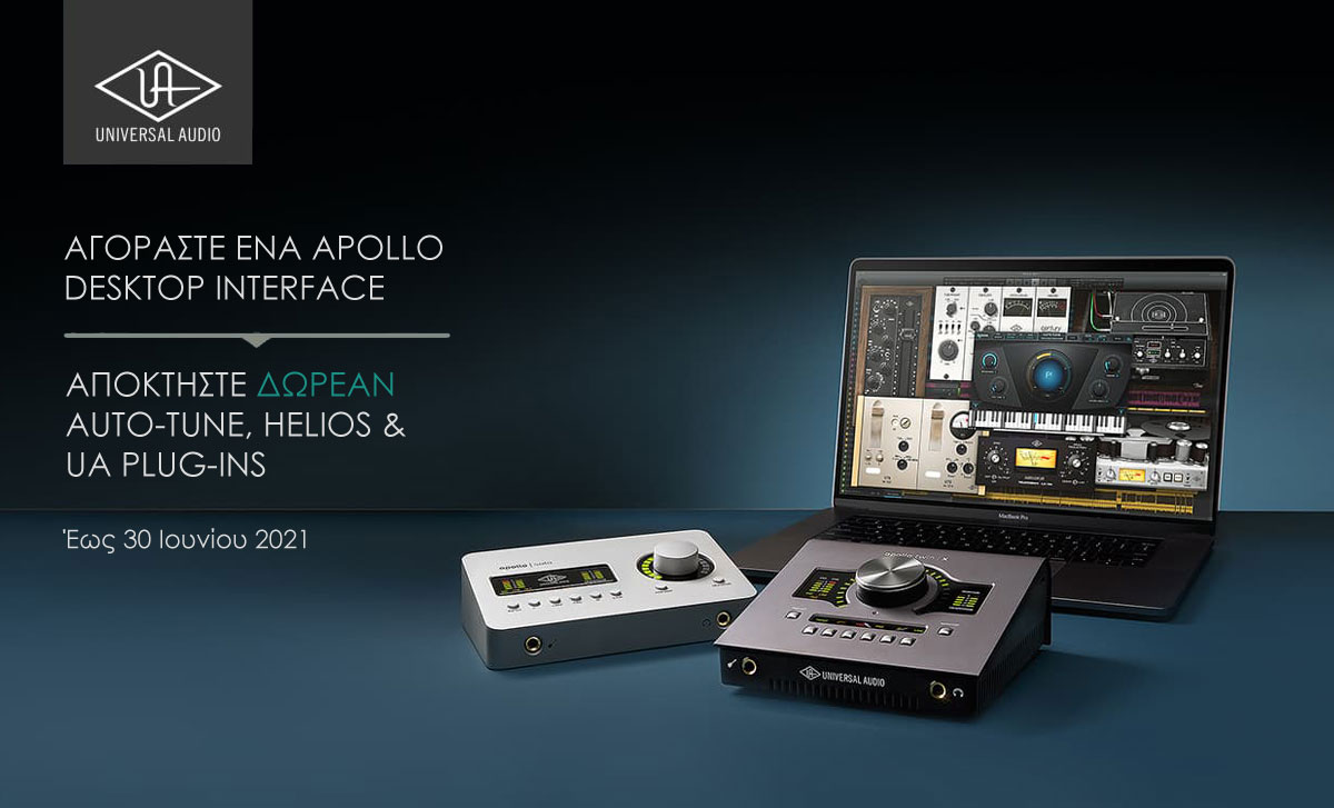 Universal Audio Desktop Platinum Vocal Promotion