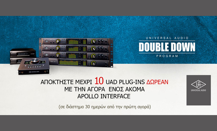 Universal Audio Double Down Program