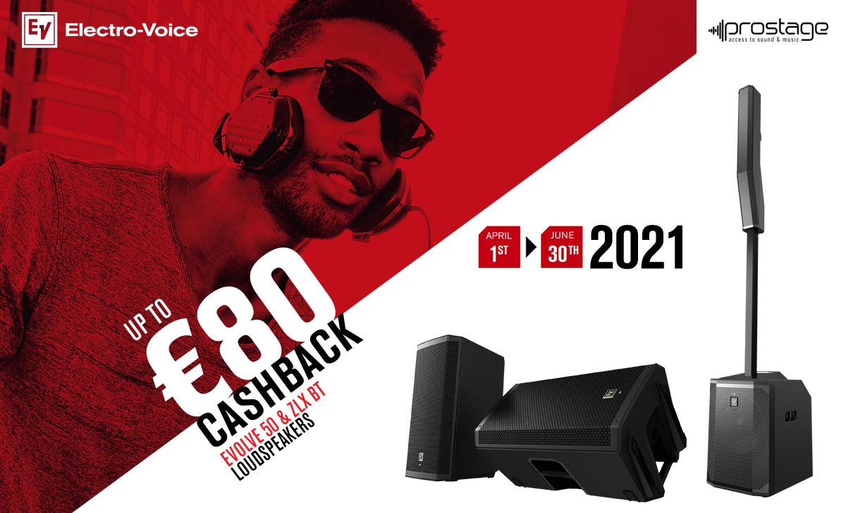 Electro Voice Cashback!