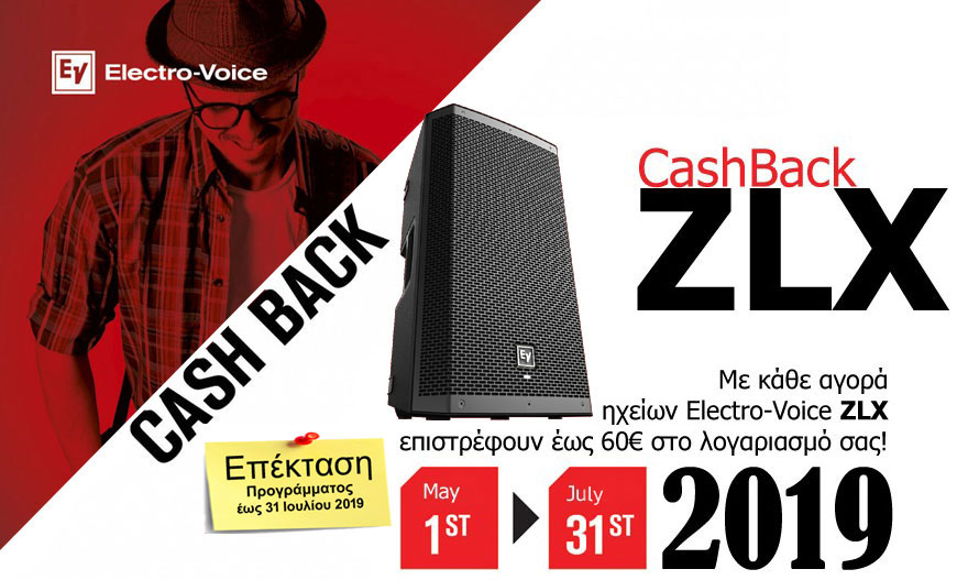 Cash Back ZLX Electro-Voice